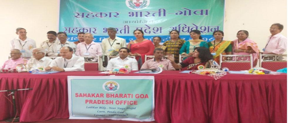 The award was announced to Bhandari Cooperative Credit Society as the best organization