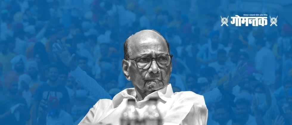 NCP chief Sharad Pawar will take part in a protest against farm laws at Mumbai Azad Maidan on 25th Jan