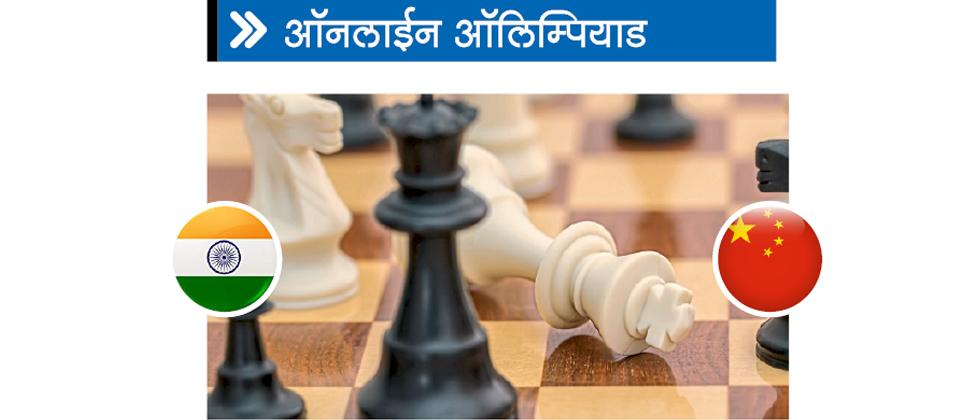 India thrash China to enter quarter final in Online Chess championship