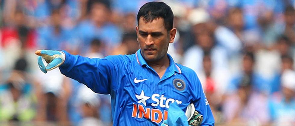 Pakistan cricket salutes Mahendra Singh Dhoni for an impactful career