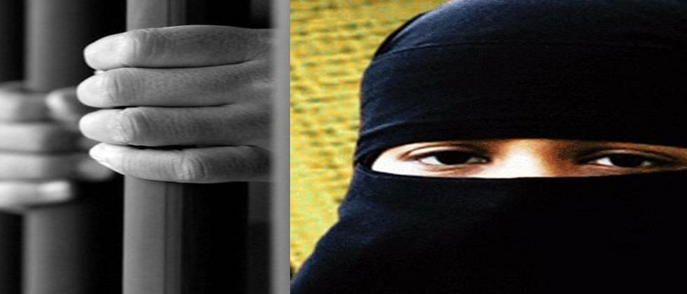 Triple Talaq No bar on granting anticipatory bail for an offence