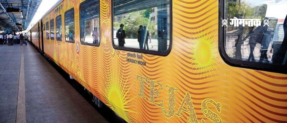 The Tejas Express will run on the Mumbai Ahmedabad route from February 14