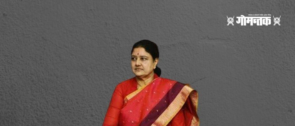 V K Sasikala released from the jail after serving 4 years of sentence