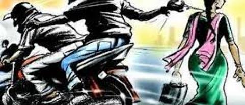 Multiple chain snatching cases in city | Gomantak
