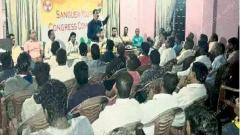 Meeting of Congress workers in sange