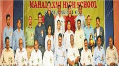 Mahalakshmi highschool gathering