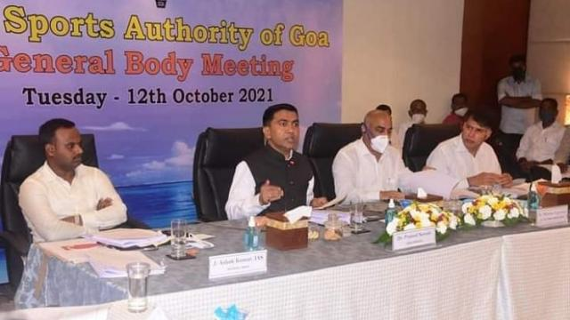 Speaking at the general meeting of Goa Sports Authority, Chief Minister Dr. Pramod Sawant, accompanied by Sports Minister Manohar Ajgaonkar and other office bearers