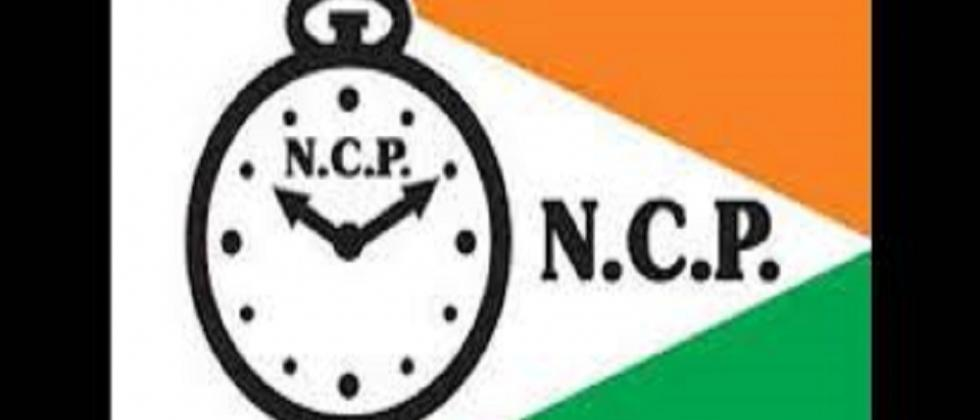 NCP announces two candidates for ZP polls