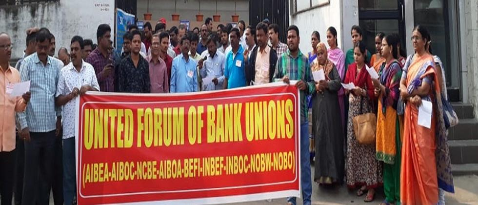Bank unions to go on two day strike from Jan 31
