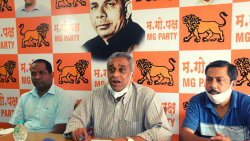 High Court to hear MGP's disqualification plea on October 22