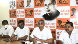 Maharashtrawadi Gomantak Party (MGP) senior leader Ramkrishna 'Sudin' Dhavalikar on Thursday announced that his party will contest on 24 seats in the forthcoming assembly elections.