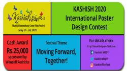 Wendell Rodricks picks KASHISH 2020 poster contest winner