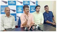 Confused govt flounders time and again,says AAP
