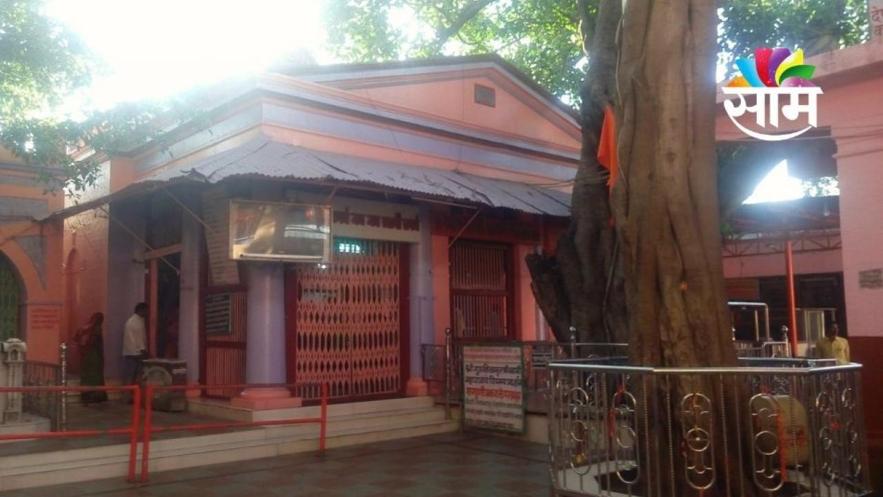 Shri Swami Samarth Temple of Akkalkot is completely closed for devotees