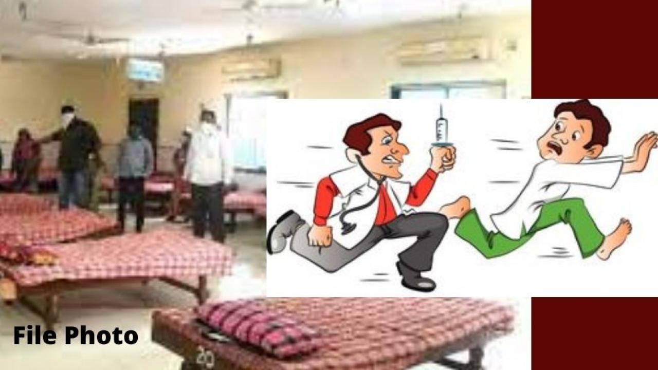 Covid Patients ran away from Yavatmal Covid Centre