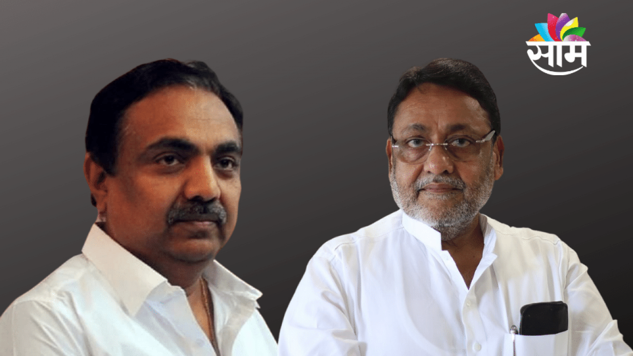 Jayant Patil - Nawab Malik