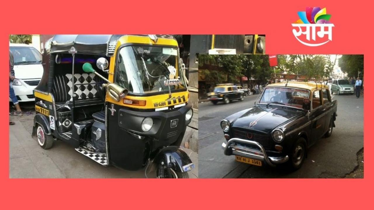 Mumbai Taxi and Rikshaw
