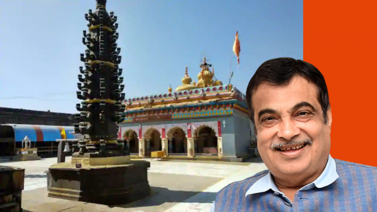 Nimgaon Khandoba Temple to be Connected by Rope Way Announces Nitin Gadkaray