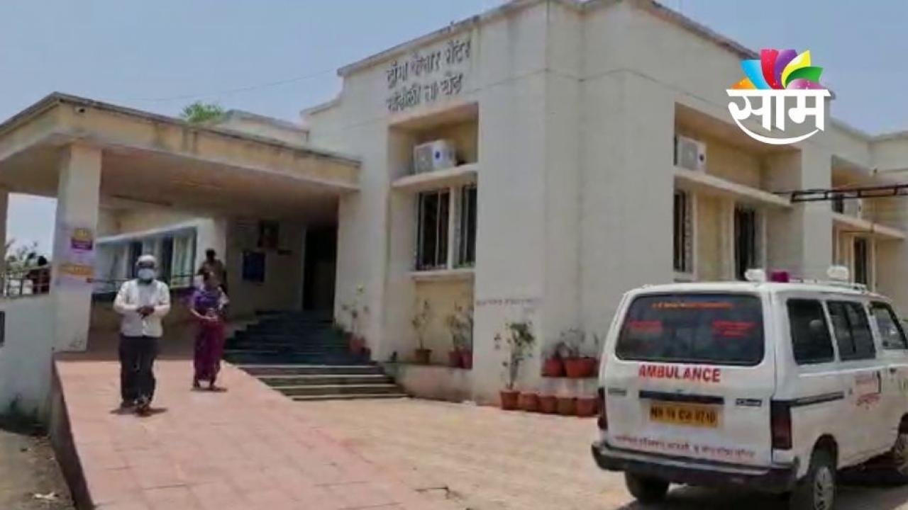 Patients plight in Chandoli Rural Hospital in Pune District