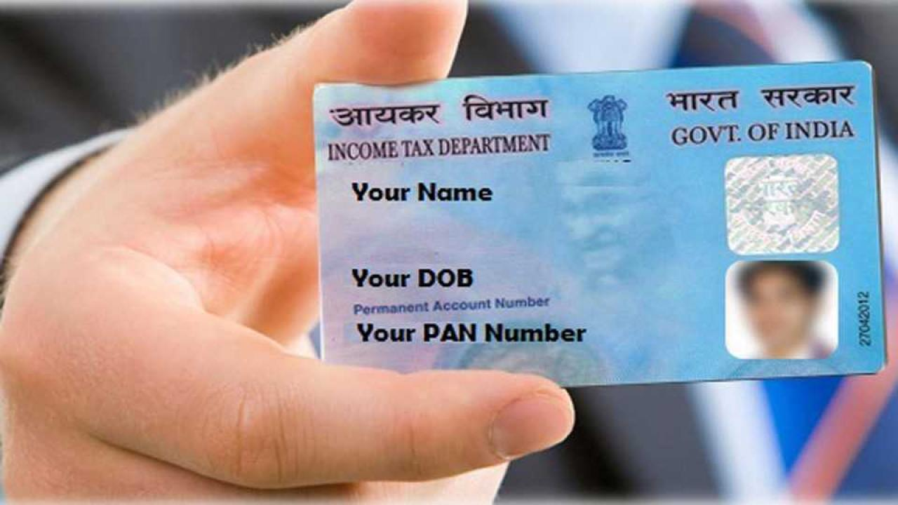 marathi news link pan card to adhaar card or else it will be canceled !