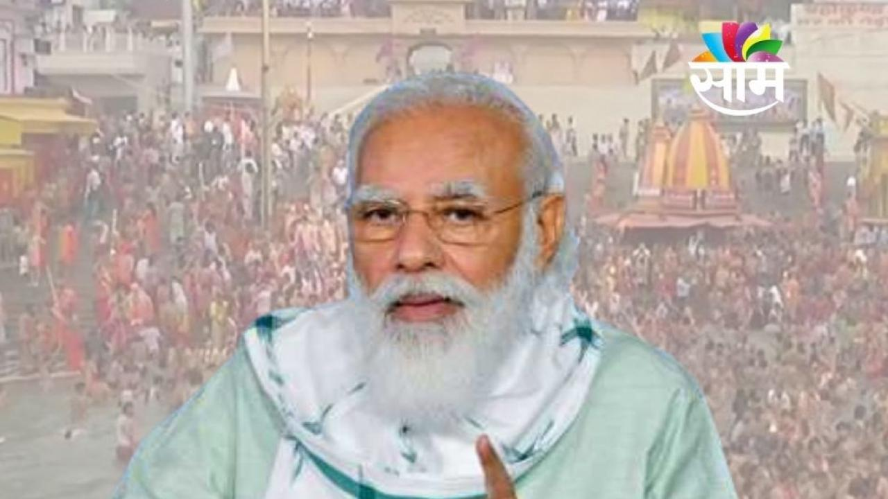 Narendra Modi Appealed to Keep Kumbh Mela Symbolic