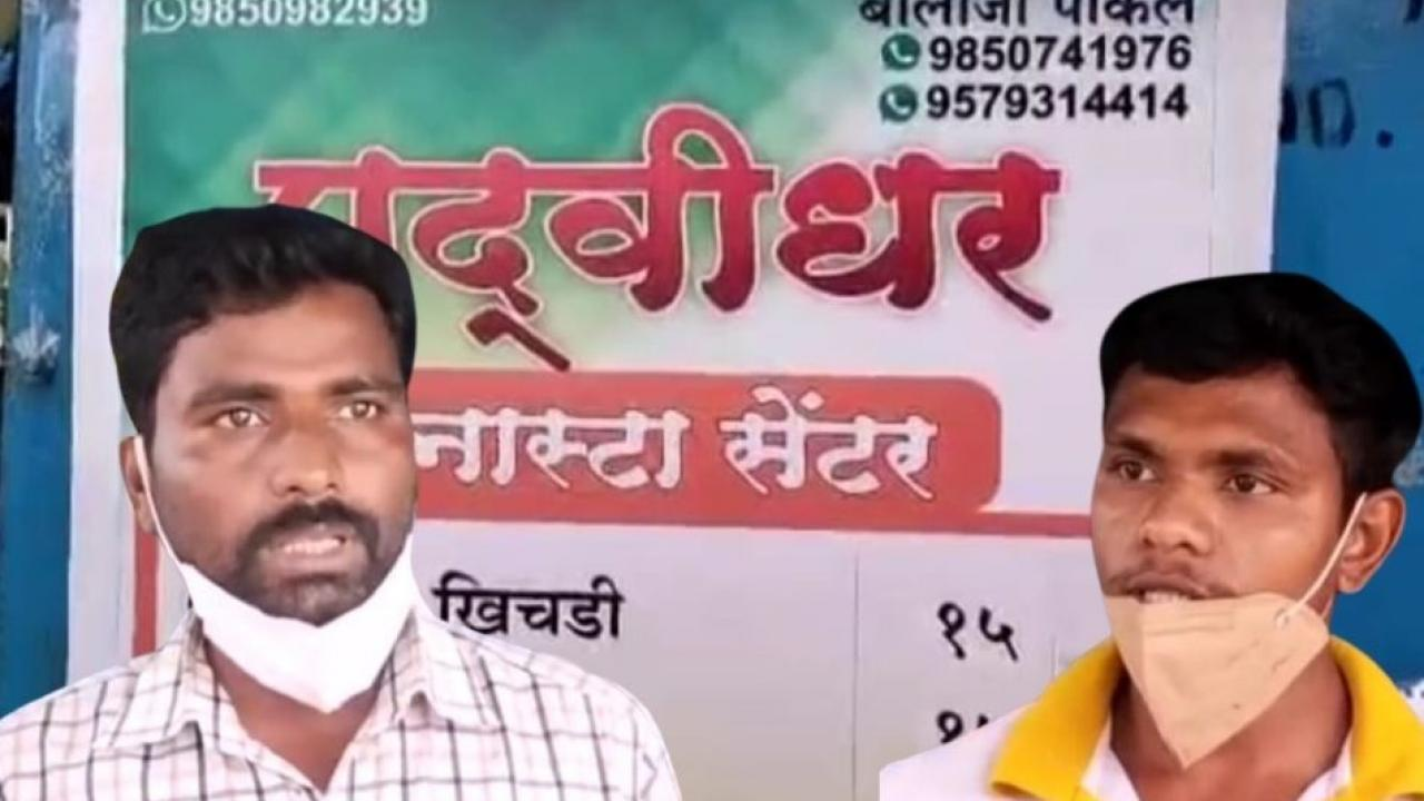 Two Graduate Youth in Nanded started Breakfast Centre