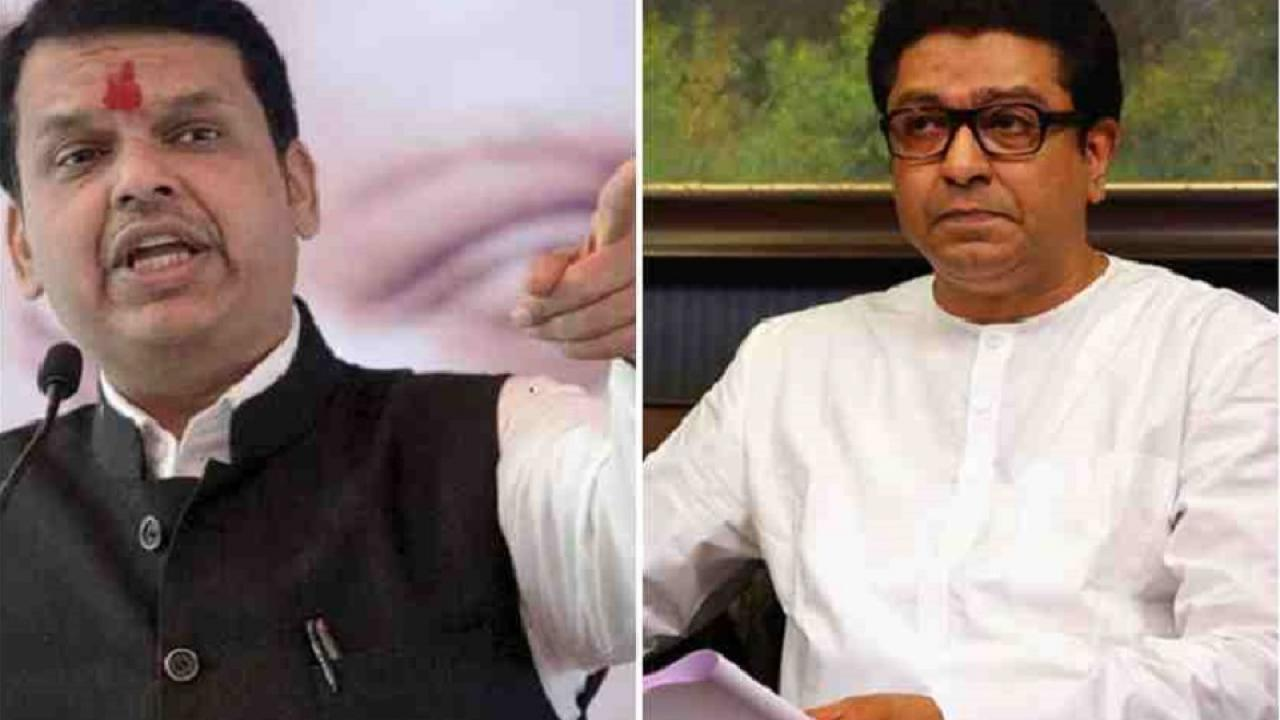 CM Devendra Fadnavis, MNS, Raj Thackeray