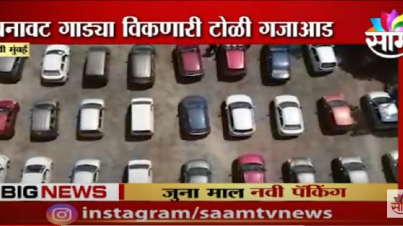 Gangs selling fake cars