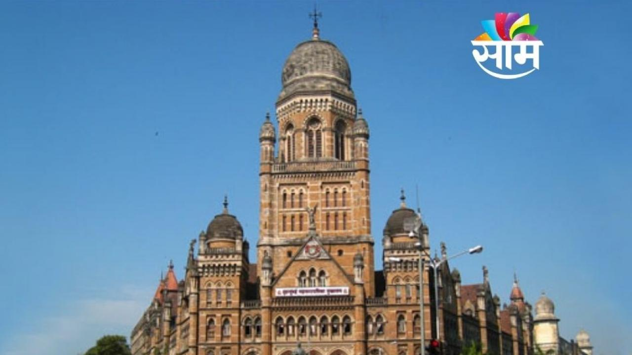 Mumbai Municipal Corporation
