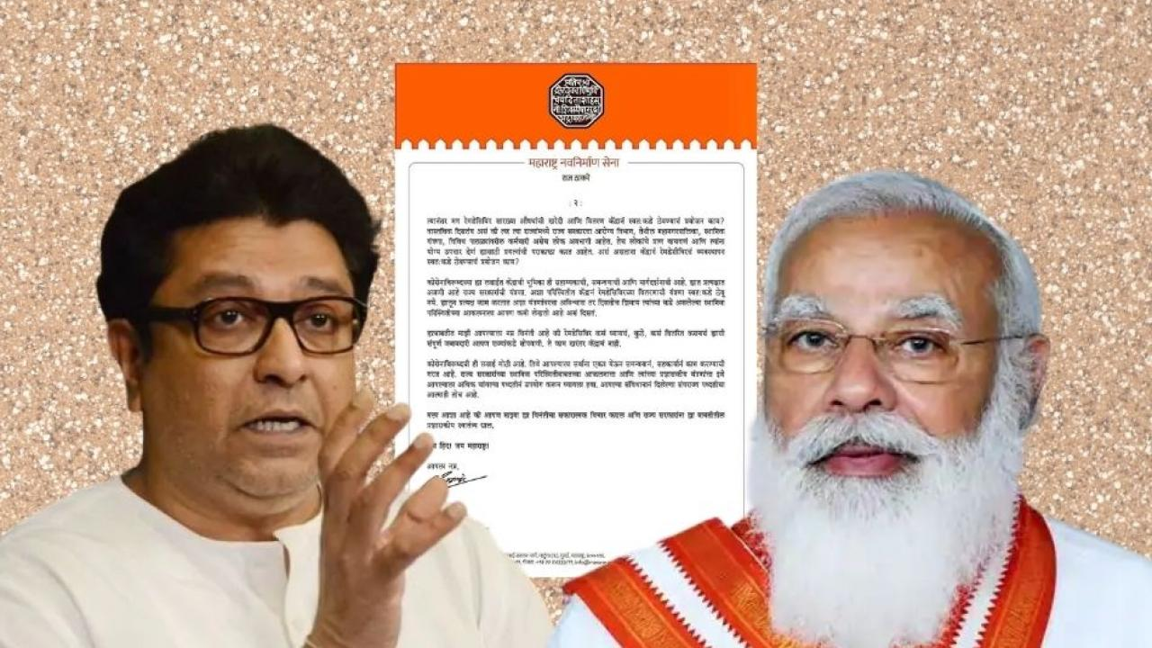 Raj Thackeray - Narendra Modi
