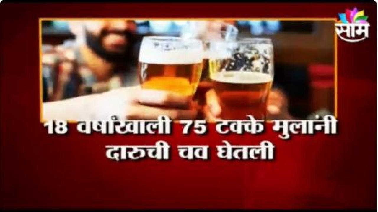An increase in the number of alcoholics