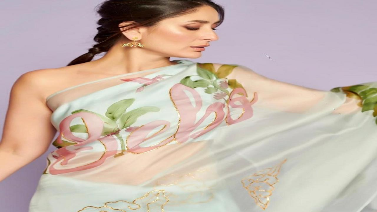 Kareena Kapoor Name On New designer Saari