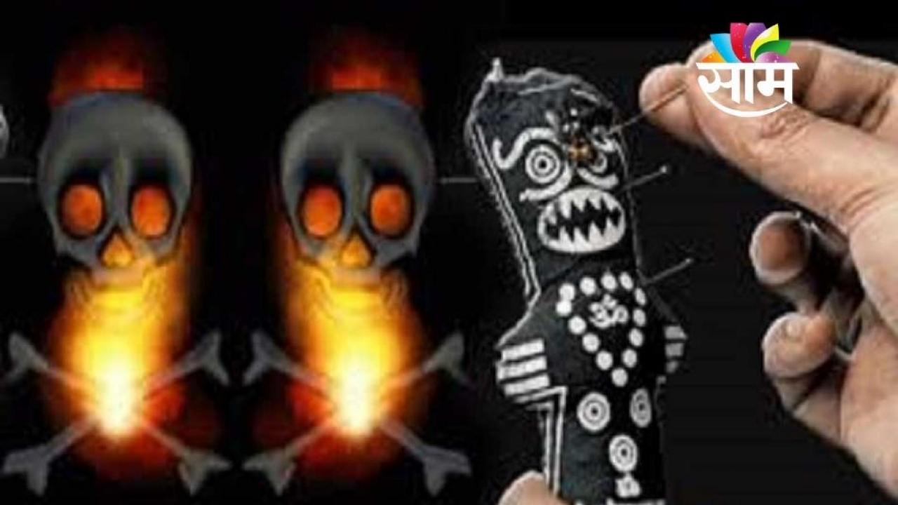 Corona Patient died in Black Magic at Melghat