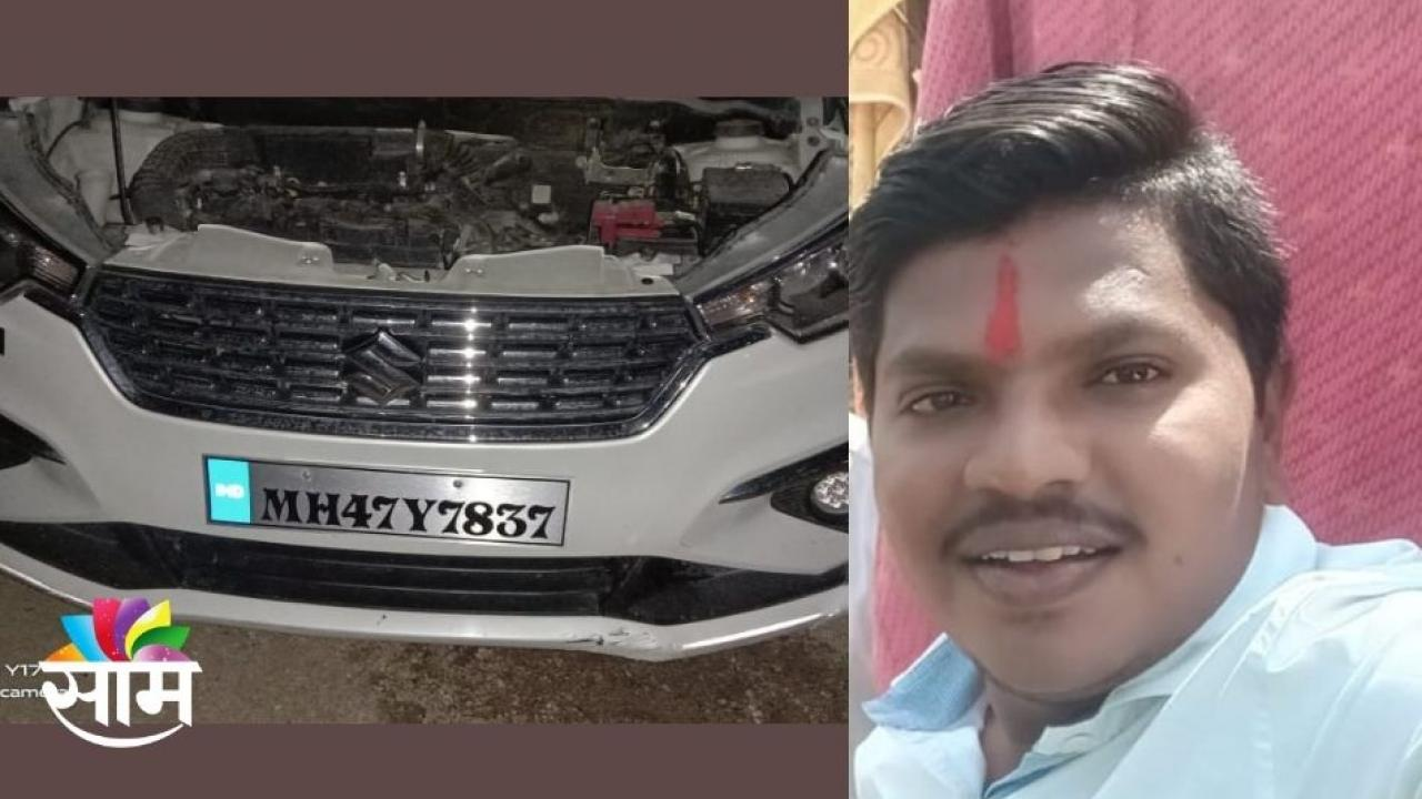 Nanded Kidnapping Accused  Mahesh Boinwad with his car