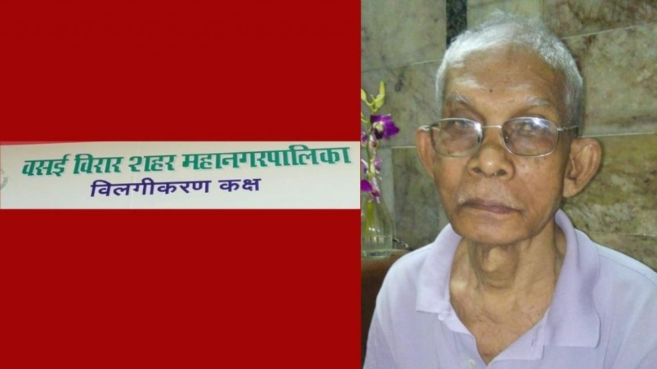 Patient Went Missing from Vasai Covid Centre
