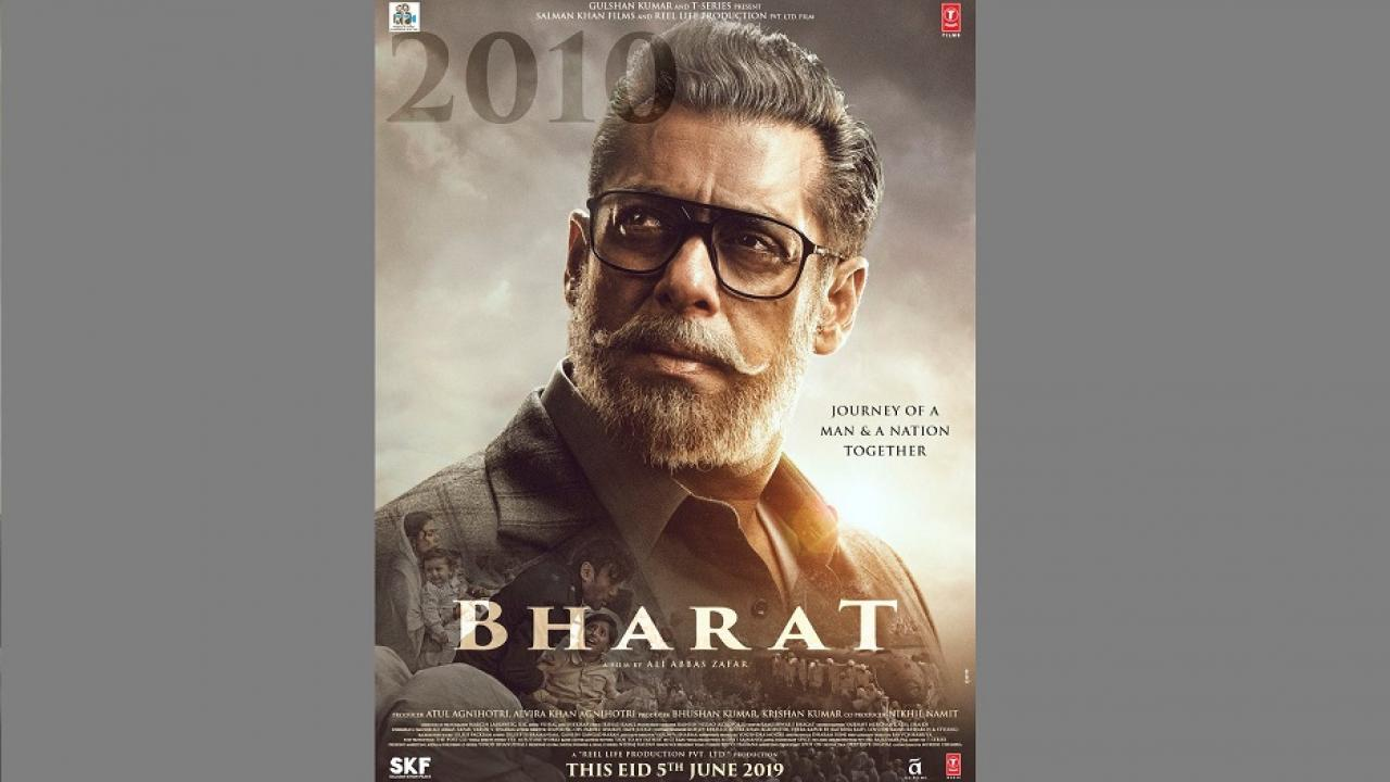SALMAN KHAN, BHARAT FILM, FIRST LOOK