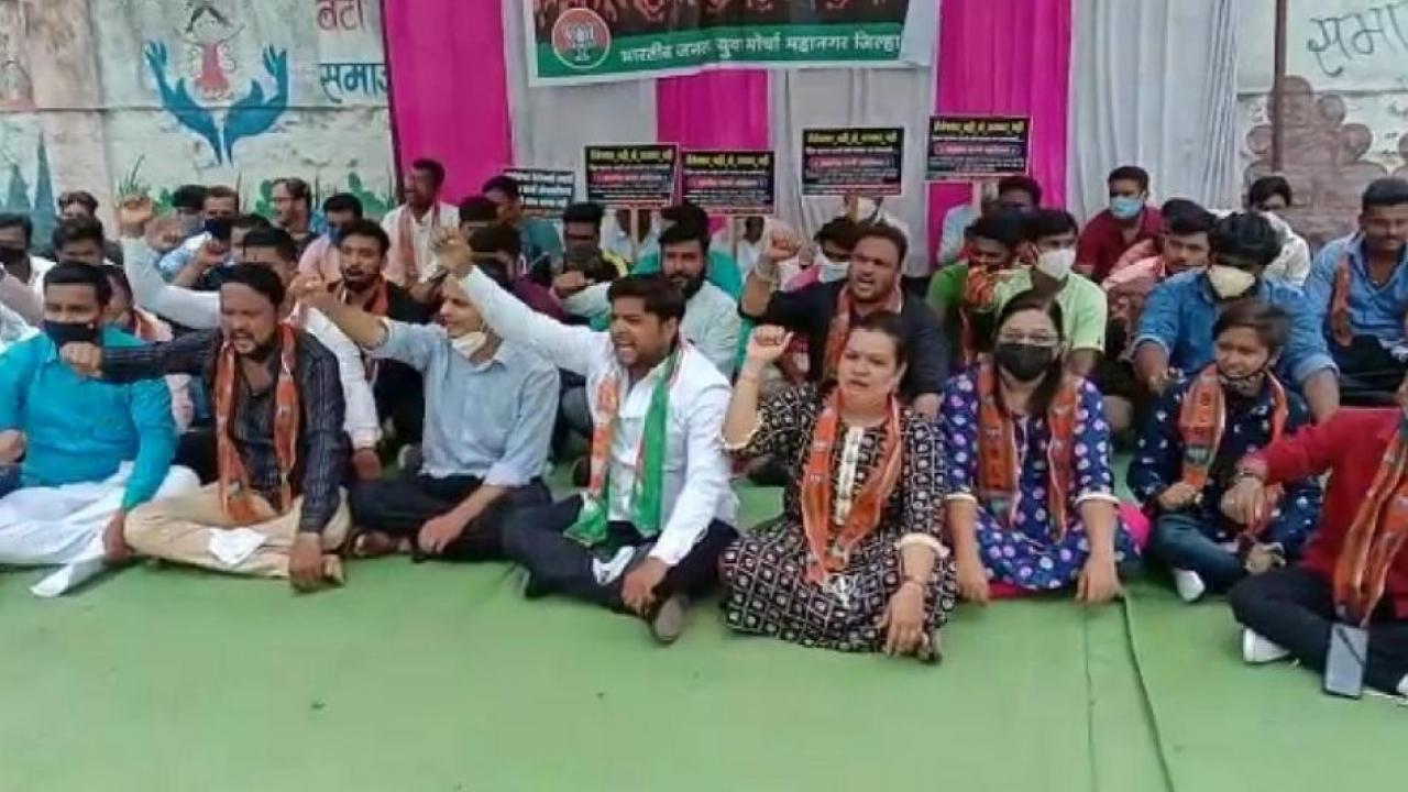 BJPs agitation against the state government's unemployment policy