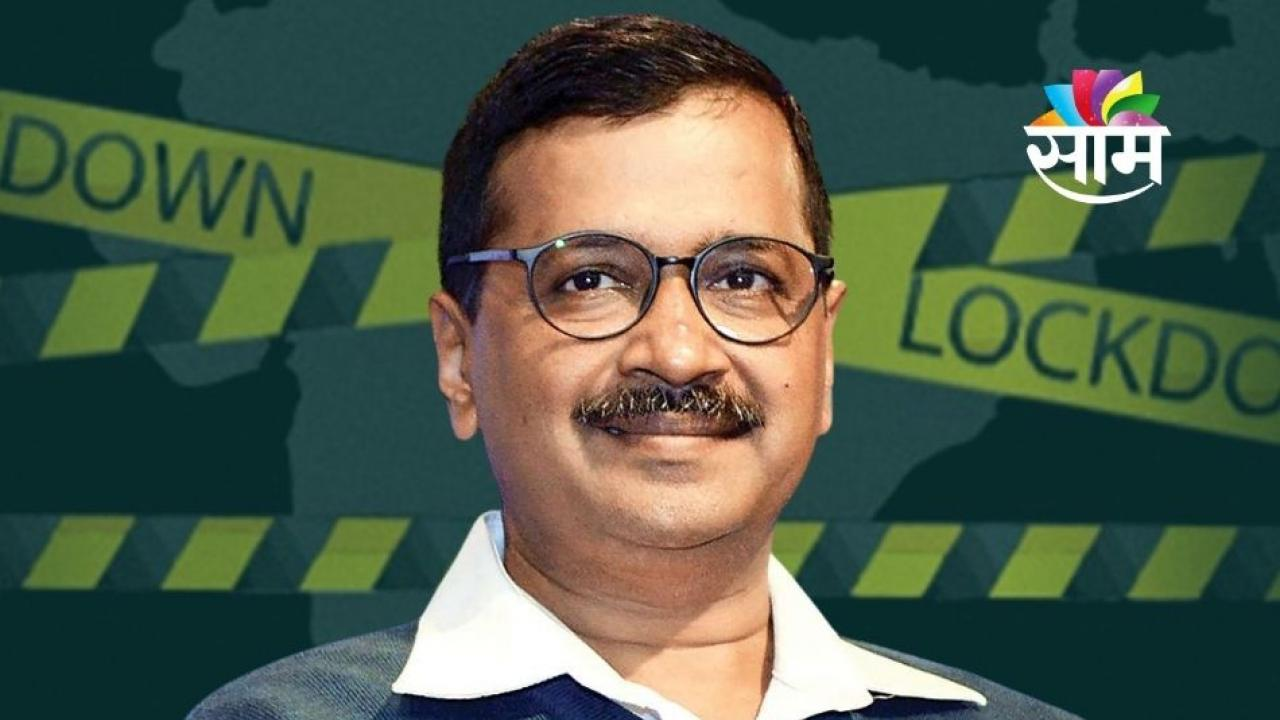 Six Days in Delhi Announces CM Arvind Kejariwal