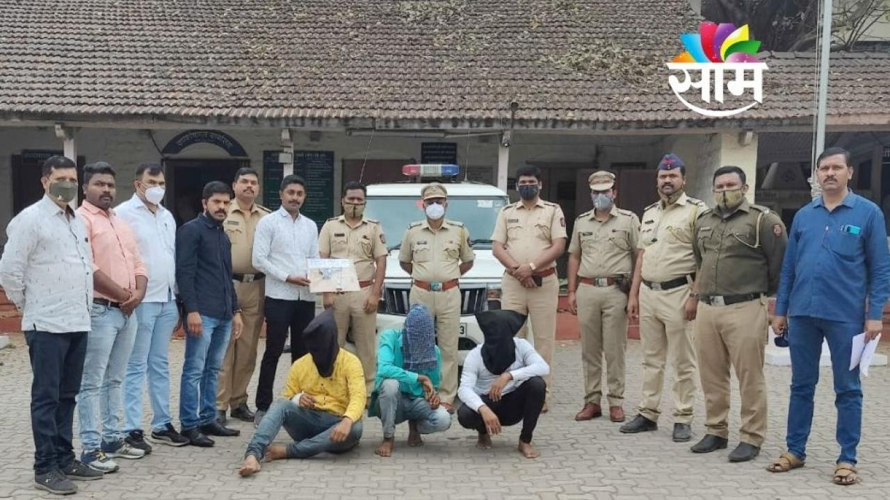 Three Arrested by Pune Rural Police for Thefts