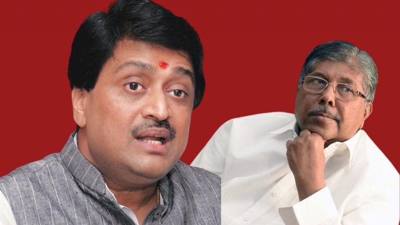 ashok chavan and chandrkant