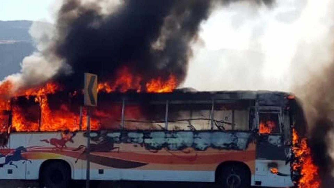 shivshahi bus fire