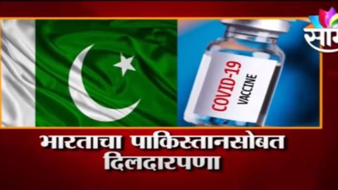 INDIA PAKISTAN NEWS