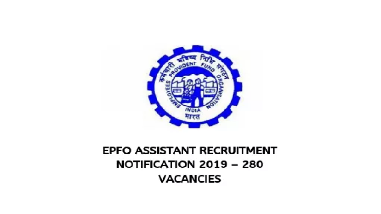 EPFO , Requirements