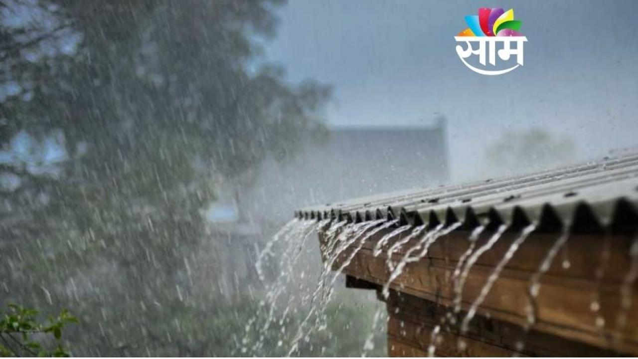 Non Seasonal Rains Hits some Parts of Maharashtra