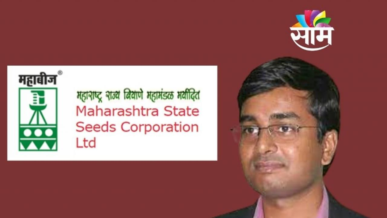 Rahul Rekhawar New MD of Mahabeej