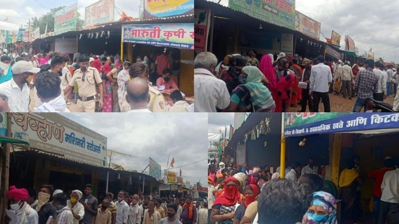 Mahabeej seeds and fertilizers in the market in Latur ran out