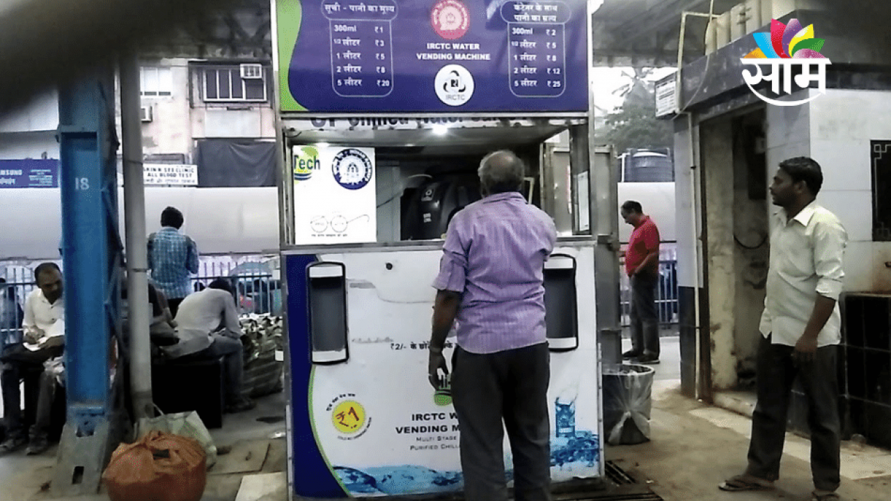 Water Vending Machine Mumbai Railway Stations