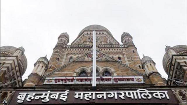 BMC, Educational Budget, Mumbai Budget