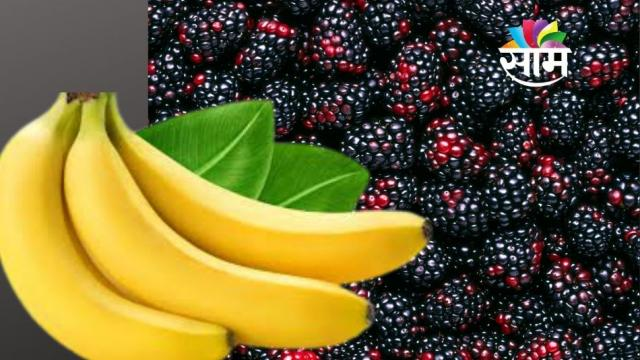 Berry and Banana