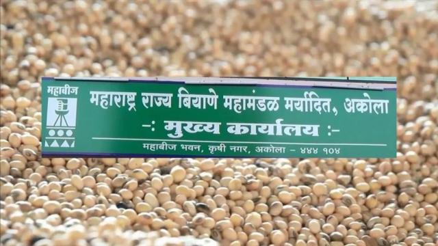 Mahabeej to Keep Soyabeen Seed rates like last year